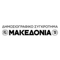 Makthes